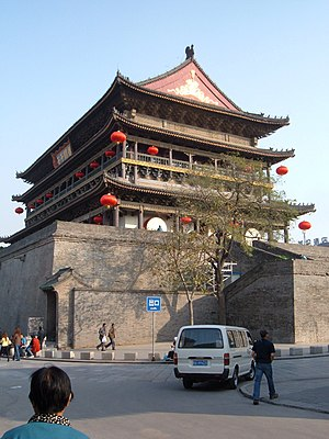 Drum Tower of Xi'an - Image: Xi'an Drum Tower northwest view