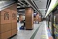 Xilang Station Platform 6 for 2018 12.jpg