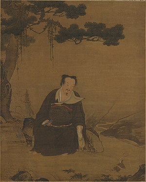 Xuanwu (god) - A painting of Xuanwu, Ming dynasty, housed in the Freer Gallery of Art