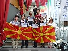 Photographie d'une remise de diplômes à Skopje