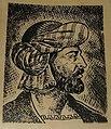Yavuz Sultan Selim Dia.JPG