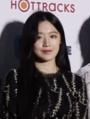 Yeh Shuhua at Gaon music chart in 2020 02.png
