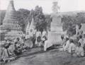 Yezetcha ceremony.PNG