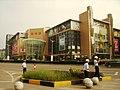 Yi wu - jevelery market - panoramio.jpg