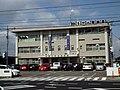 Yokkaichi-Kita Police Station 20100317.jpg