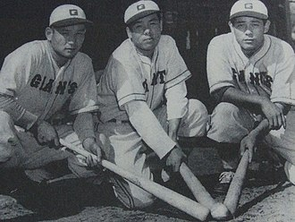 Yomiuri Giants - Image: Yomiuri Giants 4