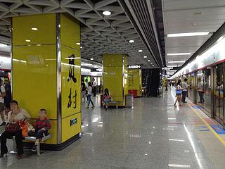 Yuancun station Guangzhou Metro station