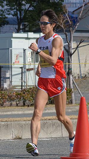 Yusuke Suzuki (racewalker) - Yusuke Suzuki