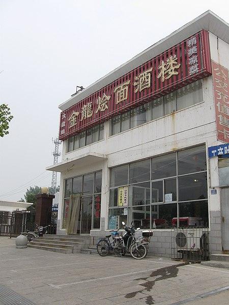 File:Zhongyuan, Zhengzhou, Henan, China - panoramio - 柳少阳 (59).jpg