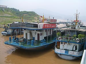 English: Boat fueling station (owned by Sinope...