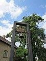 Zvonička ve Strměchách (Q67180394) 04.jpg