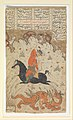 """Bahram Gur Slays the Dragon"", Folio from a Shahnama (Book of Kings) MET DP215769.jpg"
