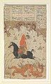 """Bahram Gur Slays the Dragon"", Folio from a Shahnama (Book of Kings) MET DP215769.jpg"