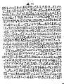 """""""Papyros Ebers"""" (1875), Georg Ebers Wellcome L0006568.jpg"""