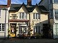 """Ye Olde Wine Shoppe"" - Aldeburgh - geograph.org.uk - 72708.jpg"