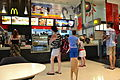(1)McDonalds Bondi Junction.jpg