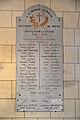 Église Saint-Germain du Breuil-en-Auge. Plaque commémorative.jpg