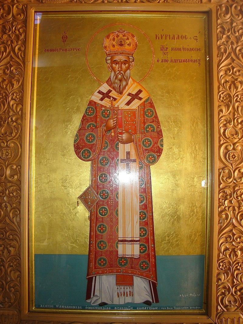 Ο Άγιος ο ιερομάρτυς Κύριλλος ΣΤ'.JPG