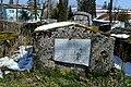 Јеврејско гробље - Вишеград 08.jpg