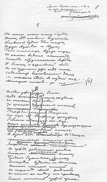 Lermontov Fugitive: a short summary of the poem