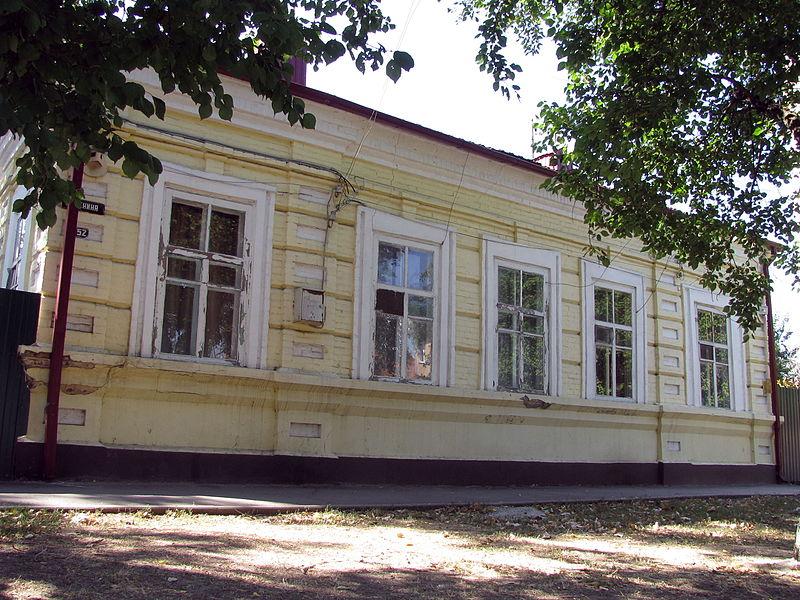 Новости Сахалина Сахалин и ЮжноСахалинск Citysakhru