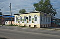 Аптека, ул.Ленина 128.jpg