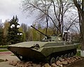 БМП-2 в Симферополе.jpg