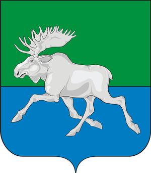 Bolsheukovsky District