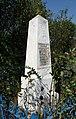Братская могила жертв гражданской войны.jpg