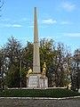 Братська могила в парку на вул.Радянська, Кам'янка-Дніпровська 01.JPG