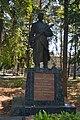 Братська могила радянських воїнів, які загинули, визволяючи село Бобрик 59-241-0014.jpg