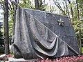 Братські могили радянських воїнів і жертв фашизму.jpg