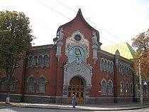 Будинок Дворянського і Селянського банку в Полтаві.jpg