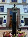 Бюст Пушкіна (Київ).jpg