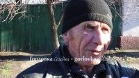 File:ВСУ смотрят футбол, а в перерывах между таймами обстреливают Горловку.webm