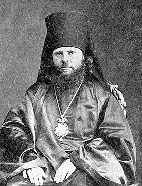 Вениамин (Василий Антонович Благонравов)