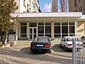Верховный суд ПМР.jpg