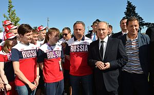 Russia at the 2015 European Games - Image: Встреча Владимира Путина с российскими спортсменами – участниками Первых Европейских игр 1