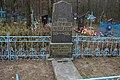 Група братських могил радянських воїнів. с. Жадьки 03.JPG