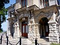 Дворец Фредерикса (вход).jpg