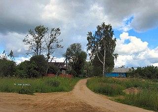 Staritsky District District in Tver Oblast, Russia