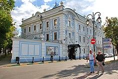Дом В.М. Рукавишникова Нижний 1.jpg