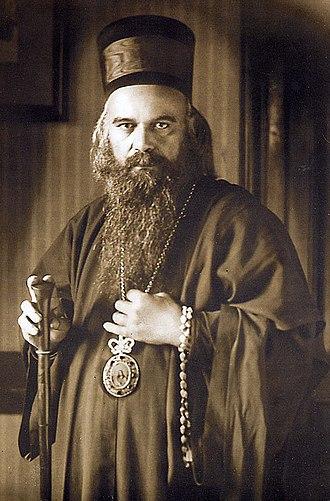 Nikolaj Velimirović - Image: Епископ Николай (Велимирович)