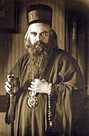 Епископ Николай (Велимирович)