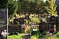 Зеленоградское Северное кладбище общий вид.jpg
