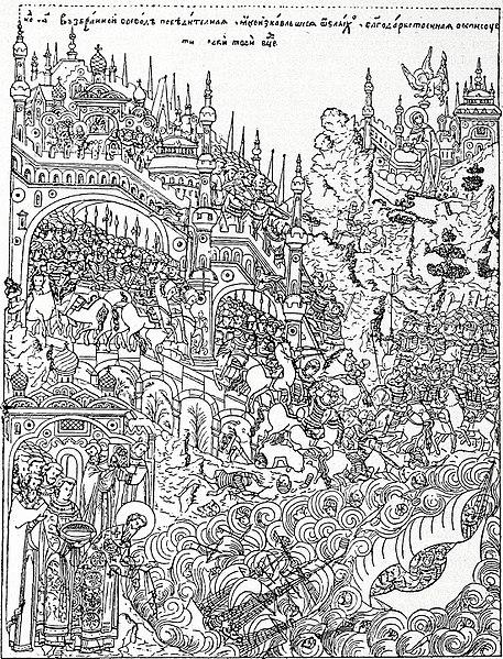 File:Иллюстрация к статье «Константинополь». Военная энциклопедия Сытина (Санкт-Петербург, 1911-1915).jpg