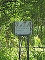 Кобона, место, где находился дом Прокофьева02.jpg