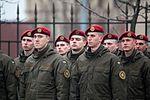 Курсанти факультету підготовки фахівців для Національної гвардії України отримали погони 9728 (26058204982).jpg