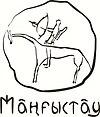 Coat of arms of Mangystau Region