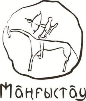Mangystau Region - Image: Маңғыстау логотибі